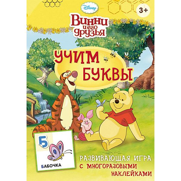 цена на Росмэн Игра с наклейками