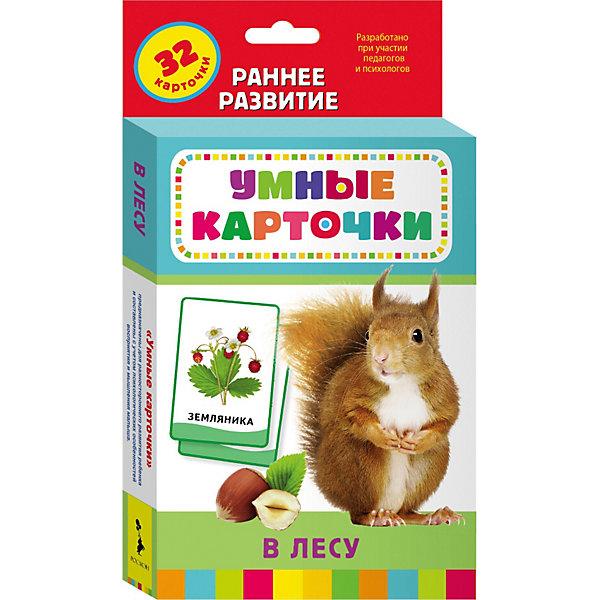 Купить Развивающие карточки В лесу (0+), Умные карточки, Росмэн, Россия, Унисекс