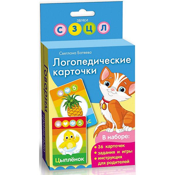 Купить Логопедические карточки Кошка , Росмэн, Россия, Унисекс
