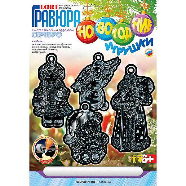 Купить Гравюра Новогодние игрушки с серебряным эффектом Новогодние гости , LORI, Россия, Унисекс