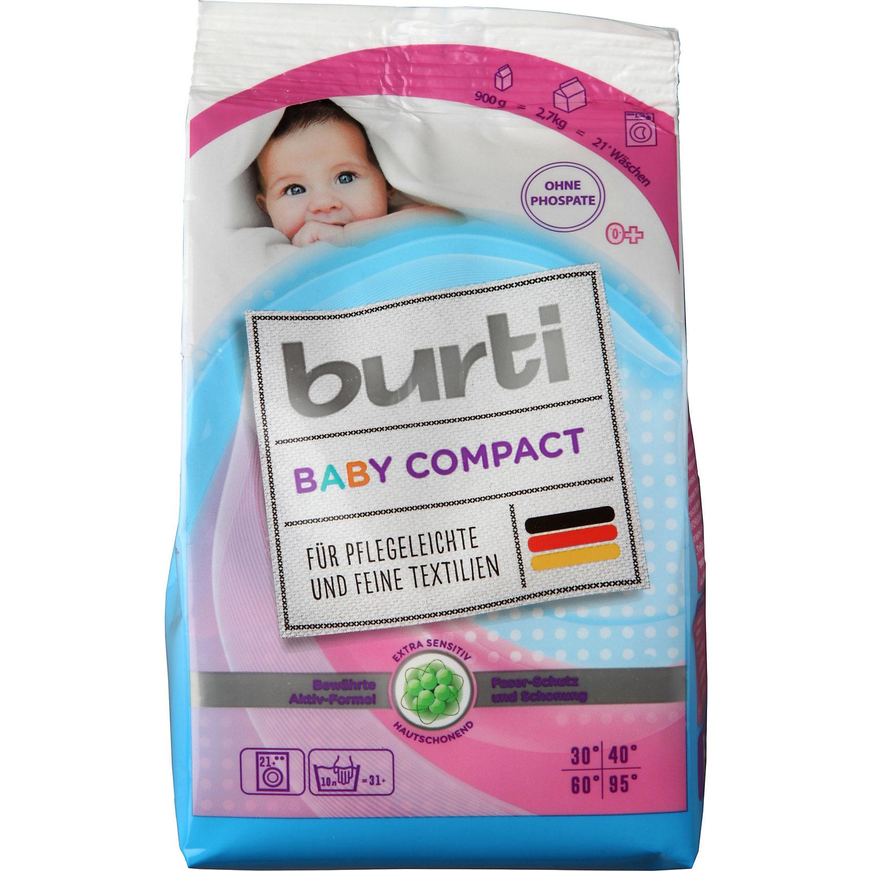 Детский концентрированный стиральный порошок, 900 гр., BURTI (Burti)