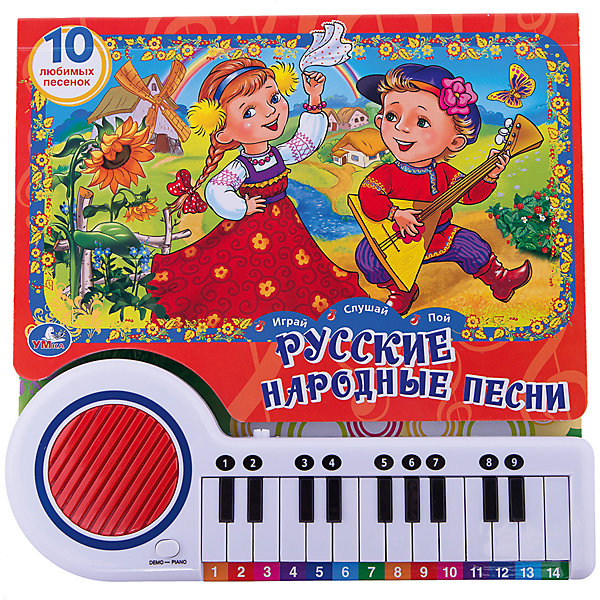 Книга-пианино с 23 кнопками