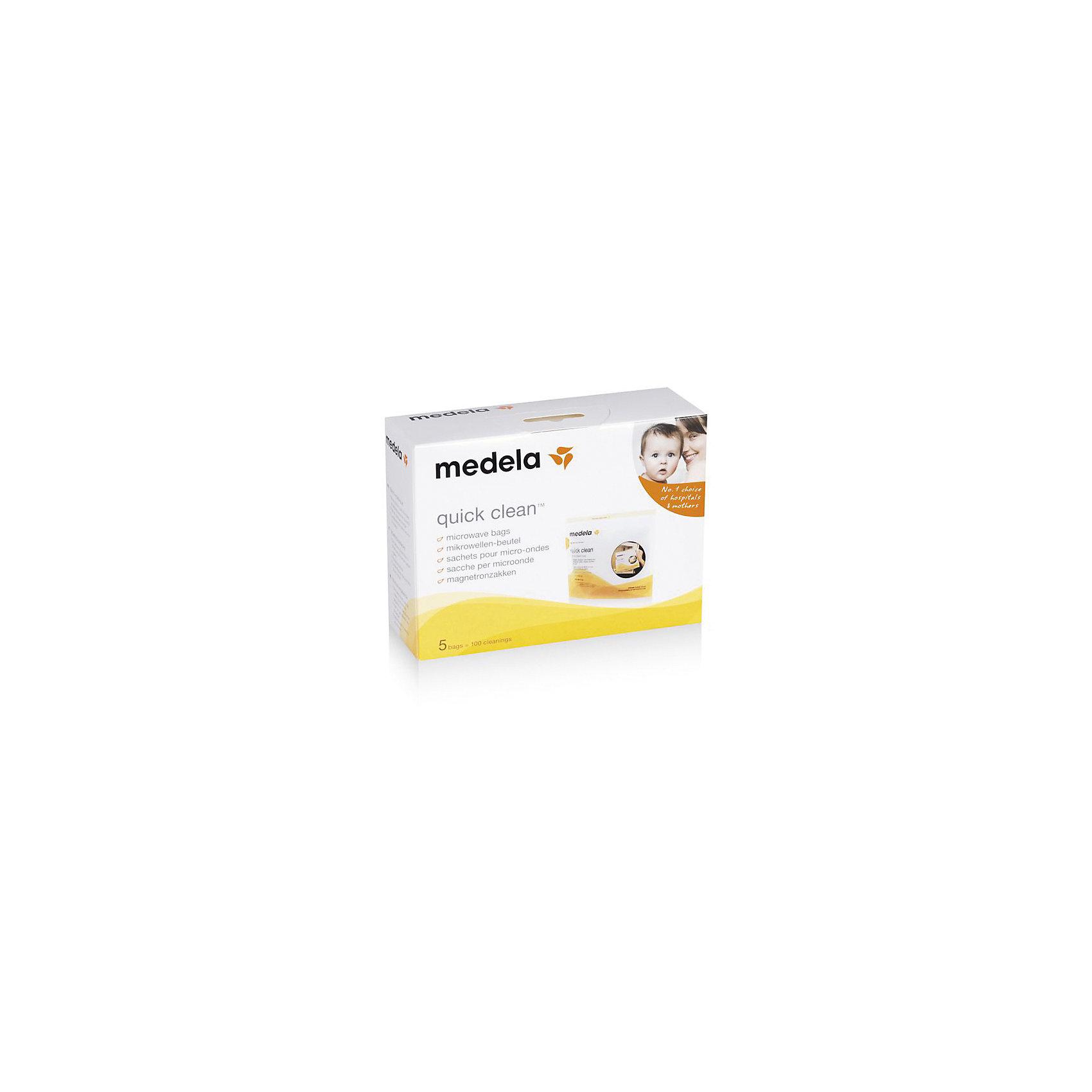 Пакеты  Quick Clean для стерилизации в микроволновой печи. 5 шт/уп, Medela