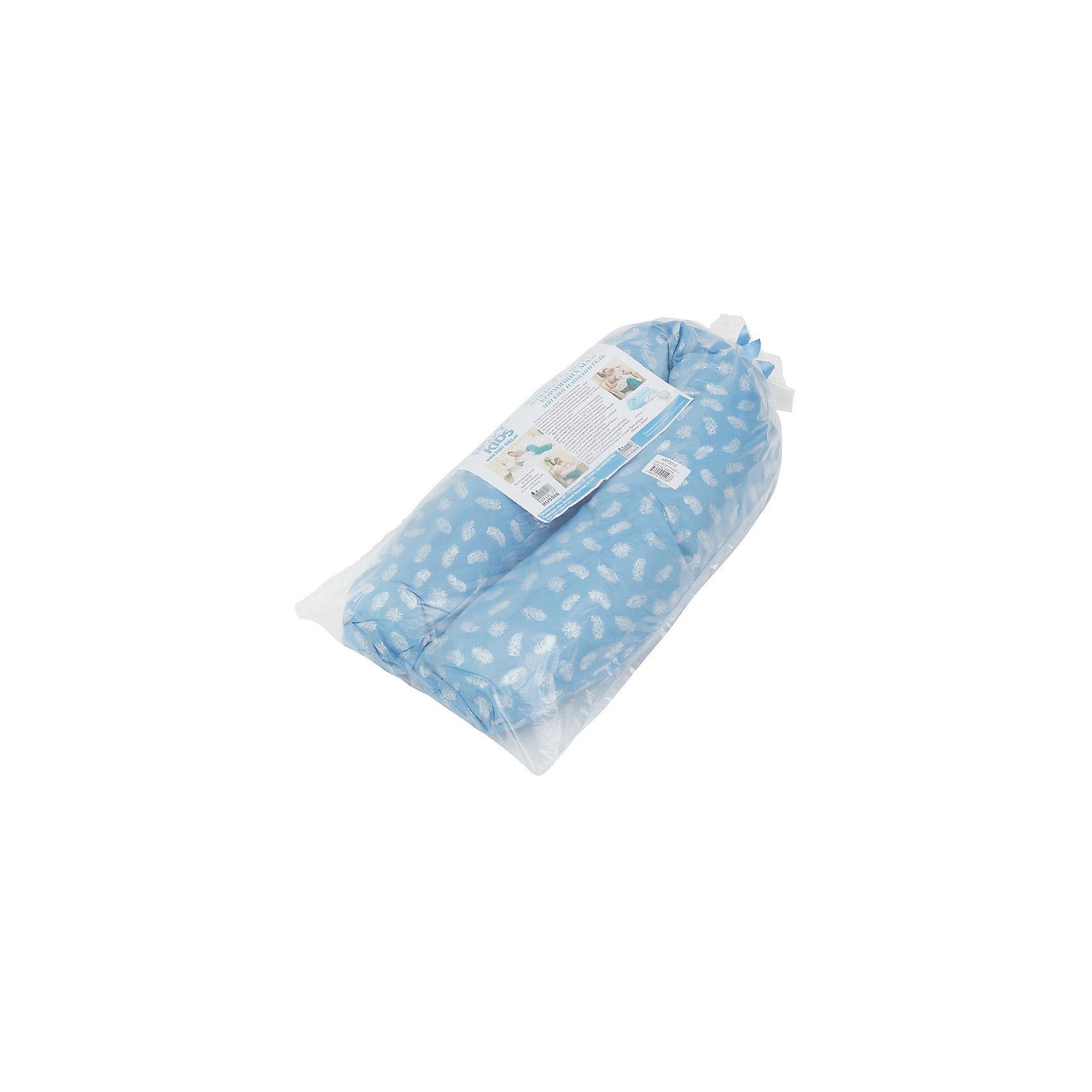 Подушка для беременных и кормления, Mamas helper, холлофайбер, голубой с белыми перышками (Mamas Helper)