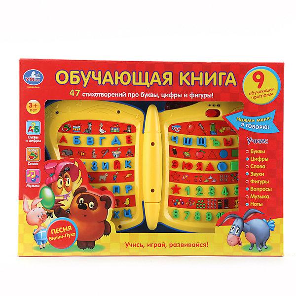 Купить Обучающая книга Винни-Пуха, со светом и звуком, 9 программ, Умка, Китай, Унисекс