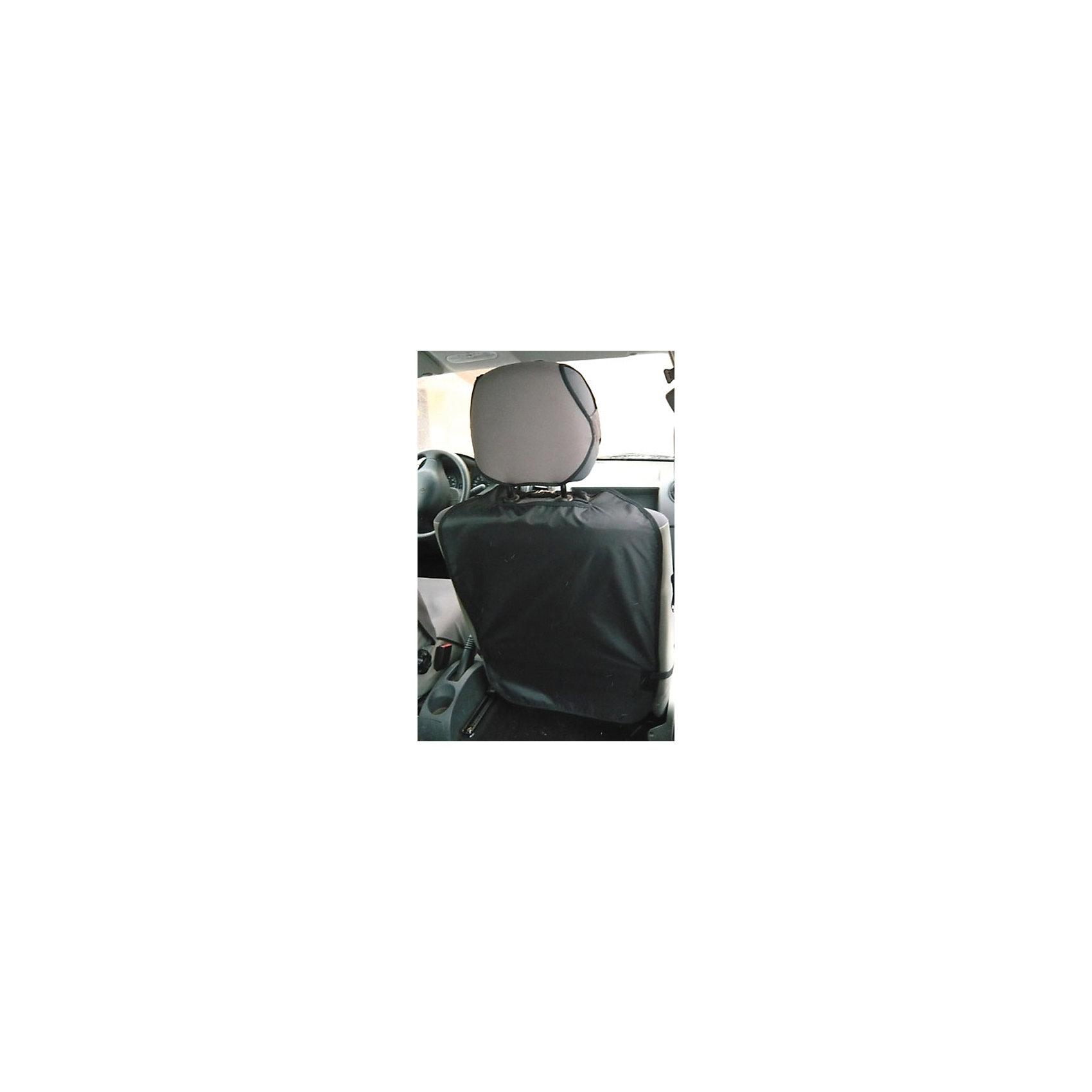 Защита автомобильного сиденья из ткани (тодасё)