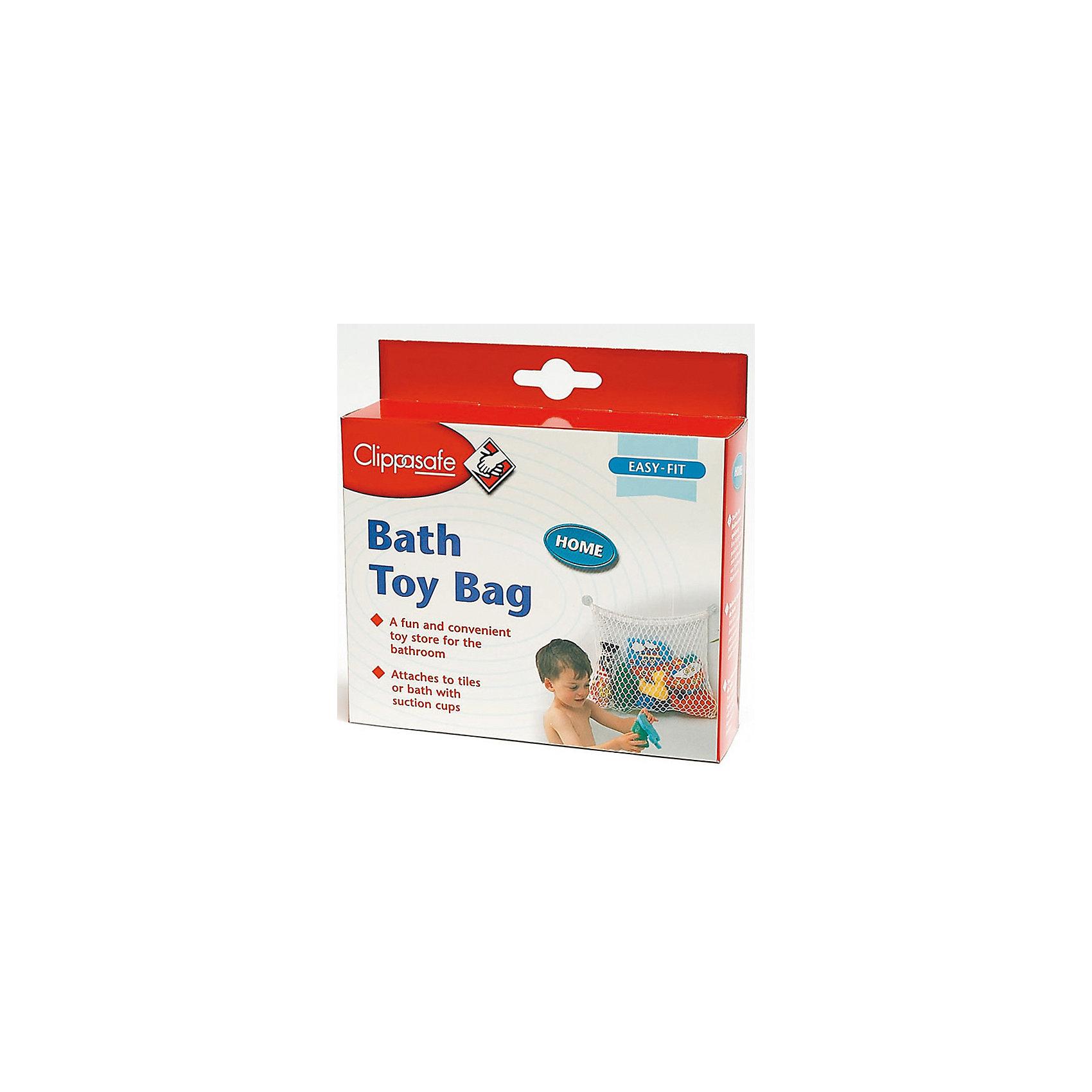 Cумка-мешок для игрушек в ванной, Clippasafe, белый