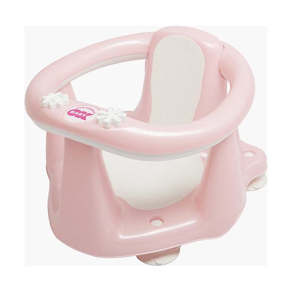 Сиденье в ванну Flipper Evolution, OK Baby, светло-розовый