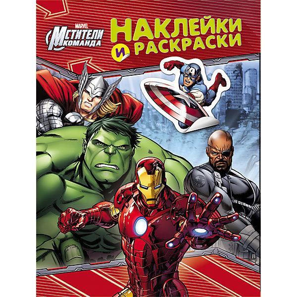 Наклейки и раскраски Мстители (красная)Рисование<br>Мстители (Avengers). Наклейки и раскраски (красная), Marvel (Марвел) – эта раскраска с героями мультсериала Мстители (Avengers) раскроет способности ребёнка.<br>Красочная брошюра с раскрасками и большим листом наклеек. Ребенку предлагается раскрасить черно-белый рисунок по цветному образцу, сравнить парные изображения – цветное и черно-белое. На цветной картинке не хватает некоторых героев или предметов. Можно дополнить картинку недостающими деталями-наклейками или использовать их для украшения тетрадей, блокнотов или альбомов. Пусть мир вокруг станет ярче и веселей!<br><br>Дополнительная информация:<br><br>- Издательство: Росмэн<br>- Переплет: мягкий переплет, крепление скрепкой или клеем<br>- Размер: 275 х 210 х 3 мм.<br>- Вес: 80 г.<br>- Страниц: 12 (офсет)<br>- Иллюстрации: черно-белые, цветные<br><br>Раскраску Мстители (Avengers). Наклейки и раскраски (красная),Marvel (Марвел) можно купить в нашем интернет-магазине.<br>Ширина мм: 275; Глубина мм: 210; Высота мм: 3; Вес г: 80; Возраст от месяцев: 0; Возраст до месяцев: 96; Пол: Мужской; Возраст: Детский; SKU: 3998145;