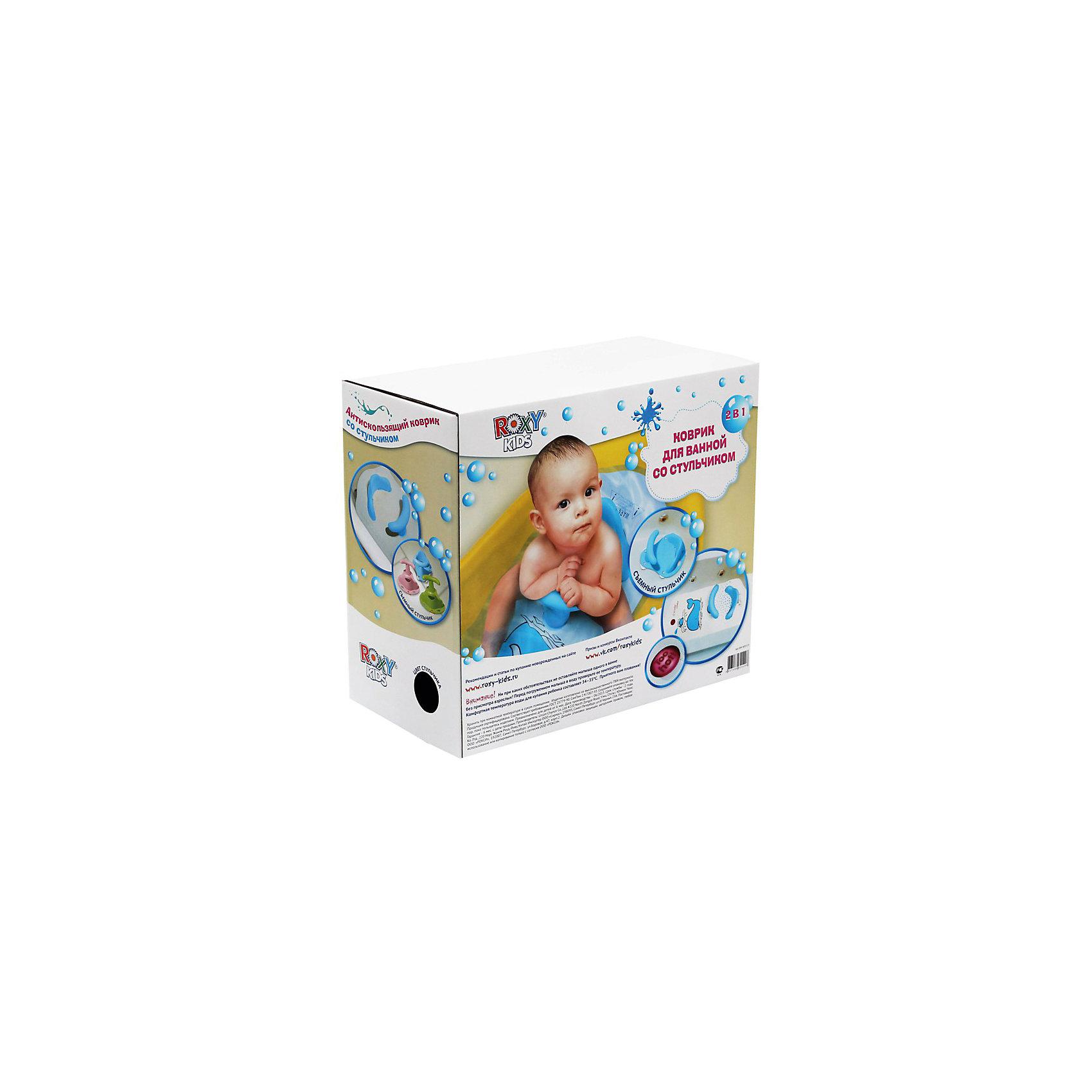 Коврик для ванной со съемным стульчиком ROXY-KIDS, Китенок (Roxy-Kids)