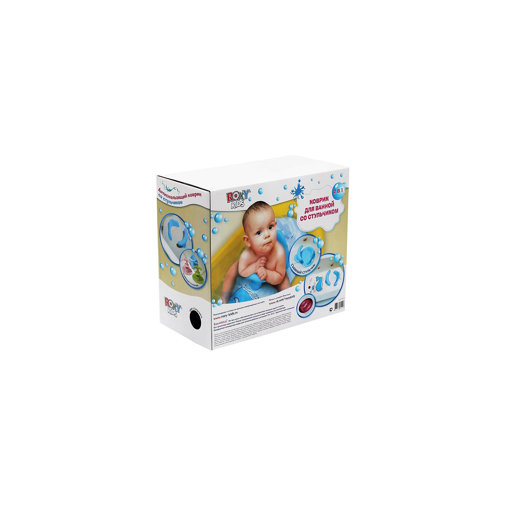 Коврик для ванной со съемным стульчиком ROXY-KIDS, Рыбка (Roxy-Kids)