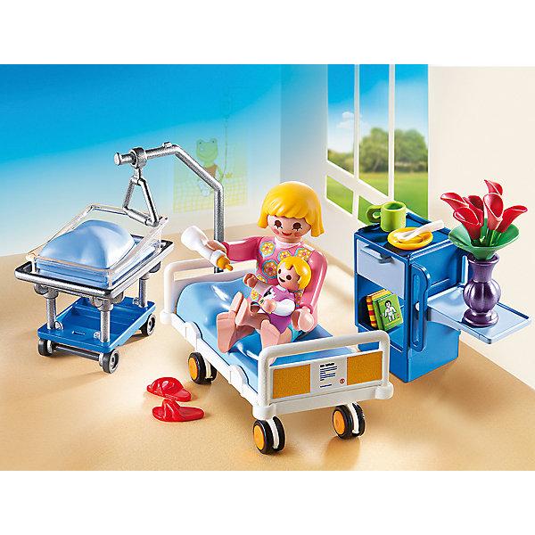 PLAYMOBIL® Детская клиника: Комната матери и ребенка, PLAYMOBIL модульная детская комната индиго 18 гн 145 018