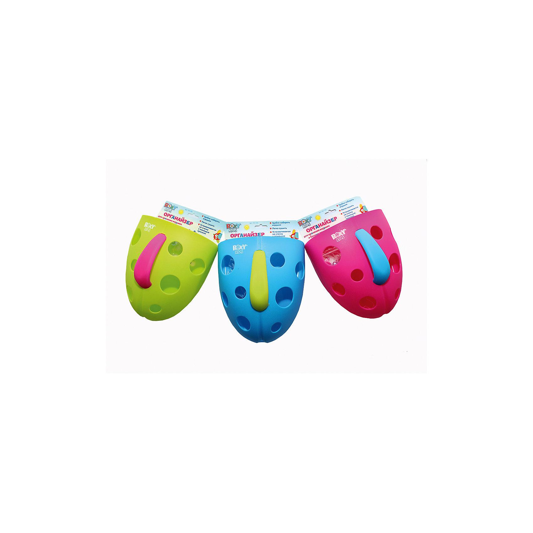 Органайзер для игрушек на присоске, Roxy-Kids, розовый