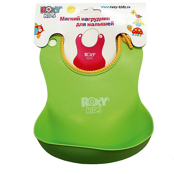 Roxy-Kids Мягкий нагрудник с кармашком, Roxy-Kids, цены онлайн