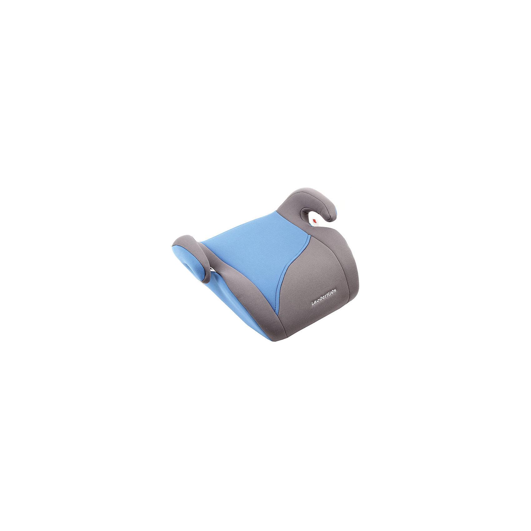 Автокресло-бустер 22-36 кг., Leader kids, серый/синий