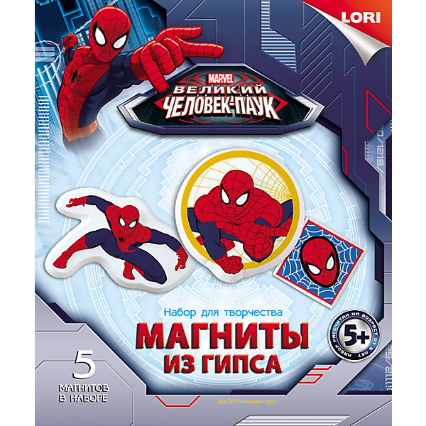 LORI Магниты из гипса Человек-паук, LORI магниты из гипса marvel человек паук