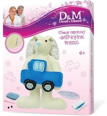 Набор шьем игрушку  Зайчонок Робби , Делай с Мамой, артикул:4035192 - Рукоделие и поделки
