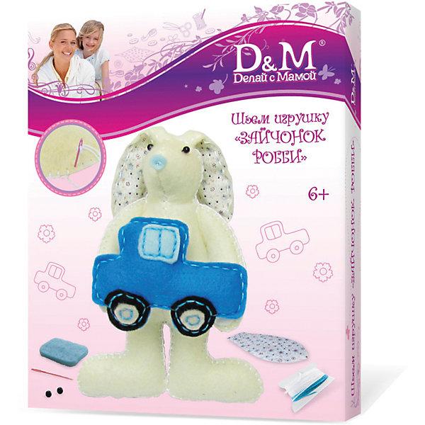 Делай с Мамой Набор шьем игрушку Зайчонок Робби, Делай с Мамой лонгслив modis modis mo044ewbztu6