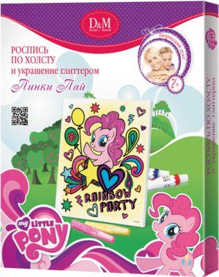 Роспись по холсту  Пинки Пай  25х30 см, My Little Pony, артикул:4035247 - My little Pony
