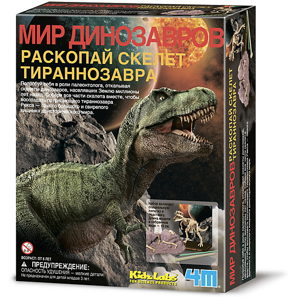 4M Скелет Тираннозавра, 4М набор для творчества сборная модель скелет тираннозавра светящаяся cl141k