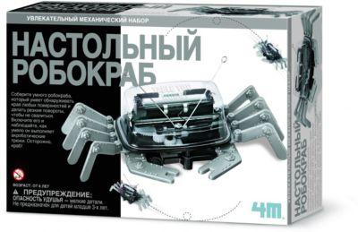 Набор для робототехники 4M  Настольный робокраб , артикул:4043554 - Робототехника и электроника