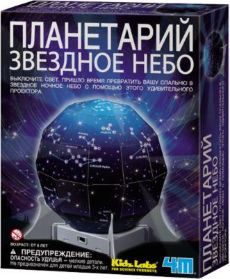 Планетарий  Звездное небо , 4М, артикул:4043573 - Оптические приборы