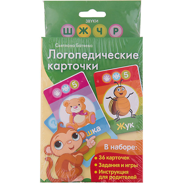 Логопедические карточки Обезьянка , Росмэн, Россия, Унисекс  - купить со скидкой
