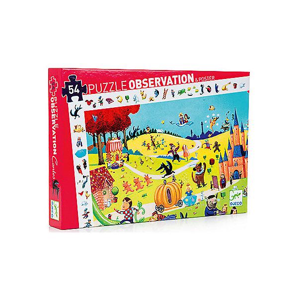 Купить Пазл и игра на наблюдательность «Сказки», 54 детали, DJECO, Франция, Унисекс