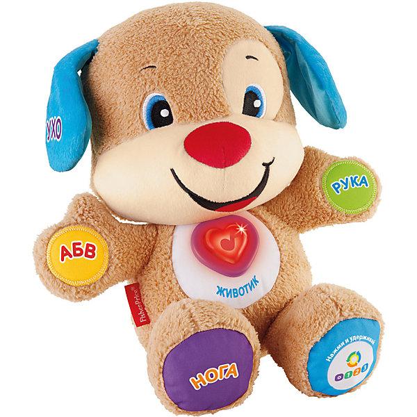 Купить Интерактивная игрушка Fisher-price Смейся и учись Ученый щенок с технологией Smart Stages, Mattel, Китай, Унисекс