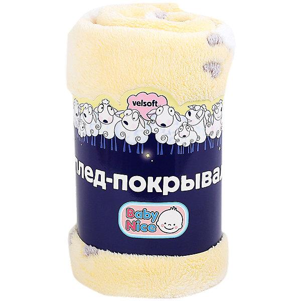 Купить Плед-покрывало Барашки 100х150 Velsoft, Baby Nice, желтый, Россия, Унисекс