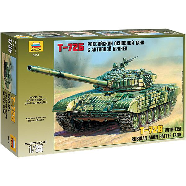 Сборная модель Танк с активной броней Т-72Б, ЗвездаВоенный транспорт<br>Сборная модель Танк с активной броней Т-72Б, Звезда – это модель для склеивания отличный подарок для ребенка и для взрослого.<br>Сборная модель Танк с активной броней Т-72Б от российского производителя Звезда привлечет внимание не только ребенка, но и взрослого и позволит своими руками создать уменьшенную копию боевого танка российской армии. Этот танк модификации 1985 года отличается от предшественников наличием комплекса управляемого ракетного вооружения и усиленной броневой защитой башни. Кроме этого, на танк ставится навесная динамическая защита, состоящая из 227 контейнеров, почти половина, из которых размещается на башне. Модель танка выполнена в пропорции 1:35. Подробная детализация, безупречное литье пластиковых деталей, точность воспроизведения не оставят равнодушными ни начинающих, ни продвинутых моделистов. Модель собирается при помощи специального клея, выпускаемого предприятием Звезда. Процесс сборки развивает интеллектуальные и инструментальные способности, воображение и конструктивное мышление, а также прививает практические навыки работы со схемами и чертежами.<br><br>Дополнительная информация:<br><br>- Количество деталей: 304<br>- Длина собранной модели: 29 см.<br>- Масштаб: 1:35<br>- Материал: пластик<br>- Размер упаковки: 240x340x60 мм.<br>- Вес: 330 гр.<br>- Клей и краски в комплект не входят, приобретаются отдельно<br><br>Сборную модель Танк с активной броней Т-72Б, Звезда можно купить в нашем интернет-магазине.<br>Ширина мм: 400; Глубина мм: 70; Высота мм: 240; Вес г: 480; Возраст от месяцев: 60; Возраст до месяцев: 168; Пол: Мужской; Возраст: Детский; SKU: 4060336;