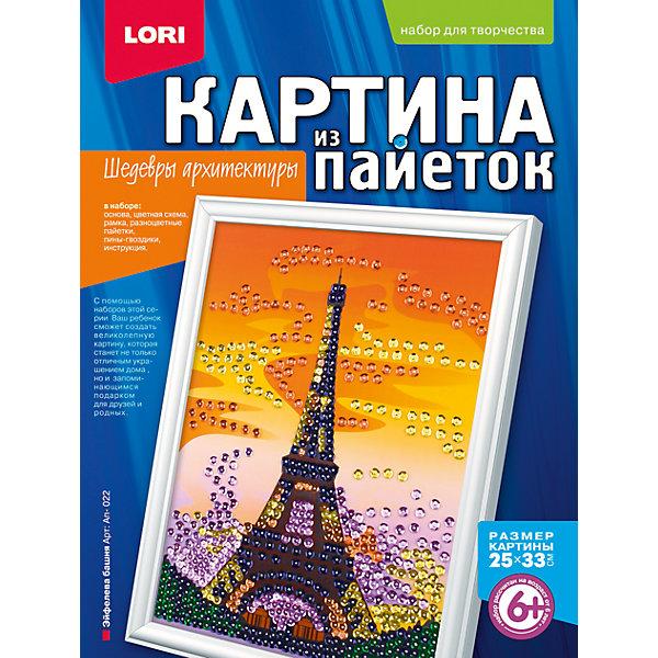 LORI Картина из пайеток Эйфелева башня, LORI lori картина из пайеток эйфелева башня lori