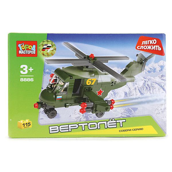 Конструктор Вертолет, 115 дет., Город мастеровПластмассовые конструкторы<br>Конструктор Вертолет, 115 дет., Город мастеров – это конструктор из прочных пластиковых, удобных в сборке деталей.<br>Конструктор Город Мастеров Вертолет не позволит скучать вашему ребенку. В набор входят 115 пластиковых элементов, с помощью которых ребенок легко сможет собрать игрушку в виде вертолета. В кабине вертолета можно расположить минифигурку пилота. Элементы конструктора изготовлены из высококачественного пластика без неровных краев, легко скрепляются между собой, а также совместимы с конструкторами мировых производителей. Сборка конструктора поможет ребенку развить инженерные и конструкторские способности, научиться концентрировать внимание, а также способствует развитию логического и абстрактного мышления, фантазии и мелкой моторики.<br><br>Дополнительная информация:<br><br>- В наборе: 115 элементов конструктора, мини-фигурка<br>- Материал: пластик<br>- Цвет: светло-зеленый<br>- Размер упаковки: 230х150х50 мм.<br>- Вес: 230 гр.<br><br>Конструктор Вертолет, 115 дет., Город мастеров можно купить в нашем интернет-магазине.<br>Ширина мм: 230; Глубина мм: 50; Высота мм: 150; Вес г: 230; Возраст от месяцев: 36; Возраст до месяцев: 120; Пол: Мужской; Возраст: Детский; SKU: 4077246;