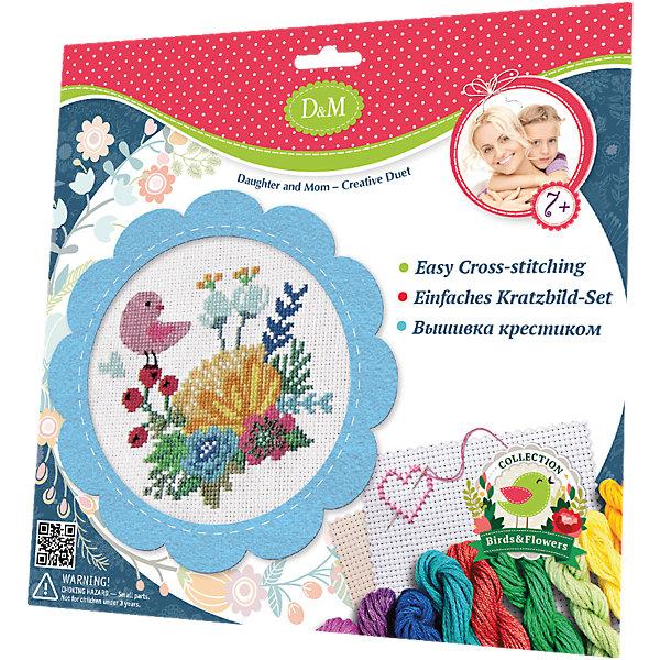 Делай с Мамой Набор для вышивания крестиком Цветы и птицы в голубой рамке