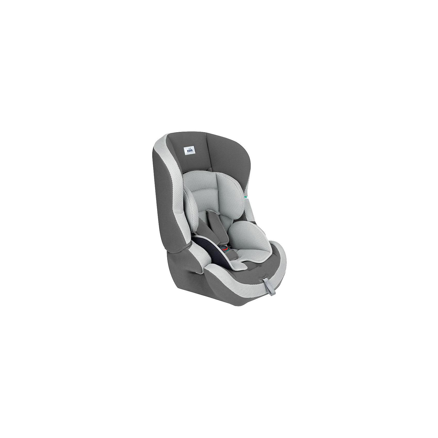 Автокресло CAM Travel Evolution, 9-36 кг, серый