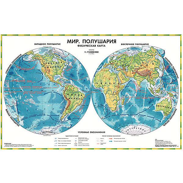 Издательство Ди Эм Би Настольная физическая карта