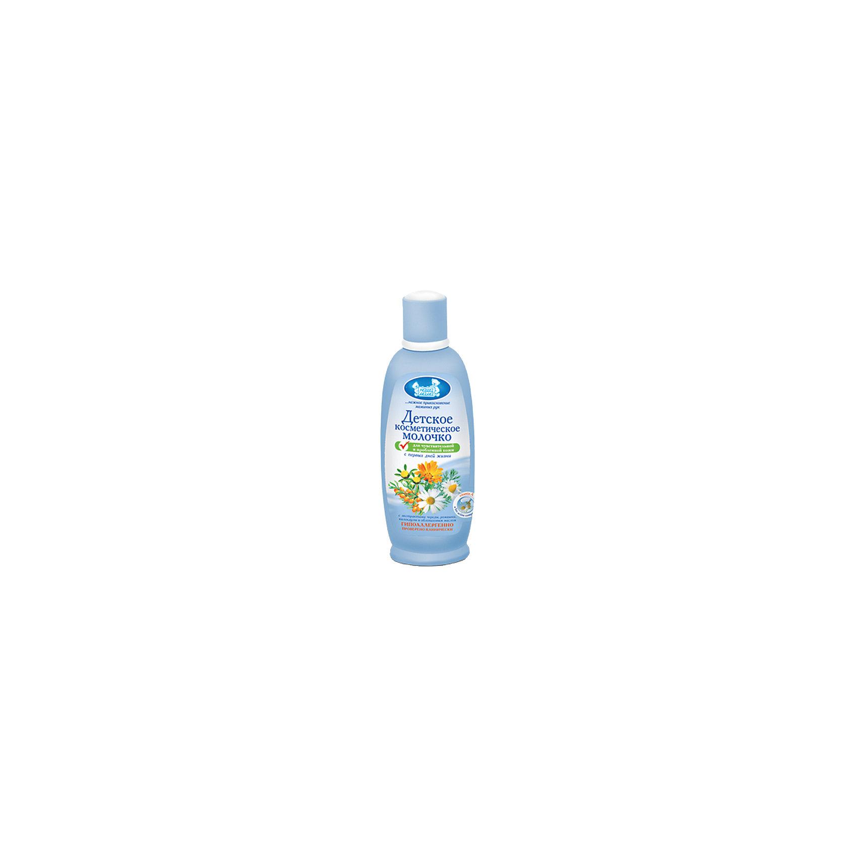 Косметическое молочко для чувств. кожи 150 мл, Наша Мама