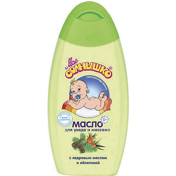 Моё солнышко Масло для массажа 200 мл, Моё солнышко моё солнышко мыло для подмывания младенцев 200 мл моё солнышко