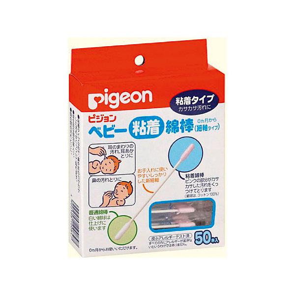 Pigeon Палочки ватные с липкой поверхностью 50 шт, Pigeon уход за малышом pigeon ножницы для ногтей новорожденных