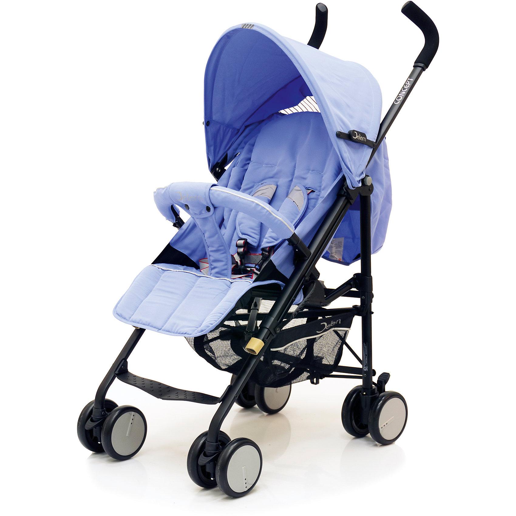 Коляска-трость Jetem Concept, фиолетовый
