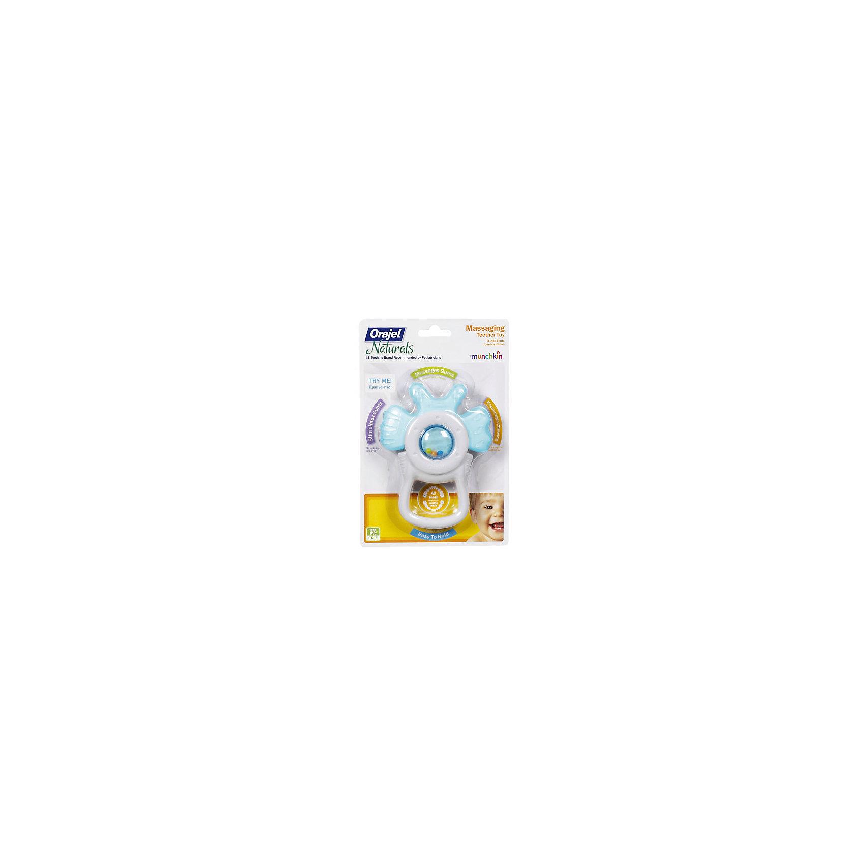 Игрушка прорезыватель вибрирующий для всех зубов, Munchkin (munchkin)