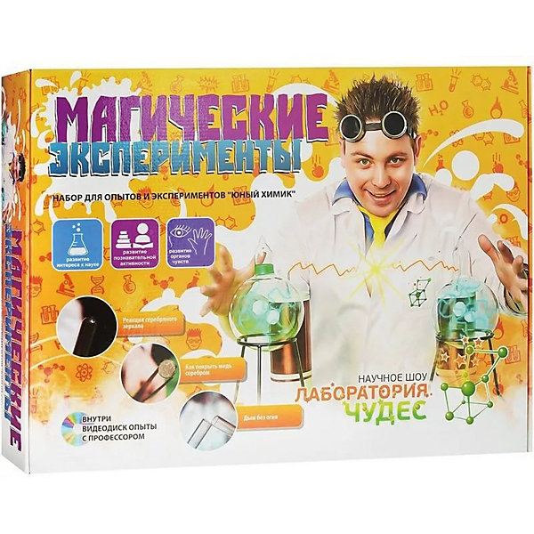 Набор Магические экспериментыХимия и физика<br>Набор Магические эксперименты - отличный подарок как ребенку, увлеченному химией, так и новичку.<br>Этот удивительный мир вокруг нас, сколько тайн скрывают в себе такие простые и знакомые предметы! Многие химические процессы порой кажутся необъяснимыми и даже магическими. С набором Магические эксперименты подросток сможет провести больше 30 интереснейших опытов. Например, сделать серебряное зеркало, растворить металл с помощью тока, изготовить секретные невидимые чернила для шпионов, посмотреть, как щелочь окрашивает лакмусовую бумажку и пр. В комплекте есть подробная инструкция по проведению опытов. Красочные и увлекательные эксперименты повысят интерес к естественным наукам и новым знаниям.<br><br>Дополнительная информация:<br><br>- В наборе: медь сернокислая, железо хлорное, метиловый фиолетовый, 10% раствор соляной кислоты, кальция гидроокись, раствор фенолфталеина, цинк, натрий фосфорнокислый, кальций хлористый, раствор натрия гидроокиси, 10% раствор аммиака водного, железо, медь, алюминий, щавелевая кислота, раствор нитрата серебра, графитовые стержни, генератор электроэнергии, чашка Петри, пробирки, сухое горючее, пробиркодержатель, чашка для выпаривания, трубочка, фильтровальная бумага, универсальная индикаторная бумага, мерный стакан, ершик, подставка под пробирки<br>- В наборе содержится диск с опытами профессора<br>- Размер упаковки: 38х50,5х9,5 см.<br>- Вес упаковки: 900 гр.<br><br>Набор Магические эксперименты - экспериментируйте и познавайте много нового на практике!<br><br>Набор Магические эксперименты можно купить в нашем интернет-магазине.<br>Ширина мм: 380; Глубина мм: 505; Высота мм: 95; Вес г: 900; Возраст от месяцев: 120; Возраст до месяцев: 168; Пол: Унисекс; Возраст: Детский; SKU: 4143798;