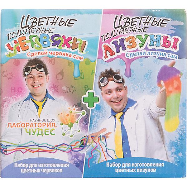 Лаборатория чудес Набор Цветные червяки и лизуны набор инновации для детей цветные лизуны червяки