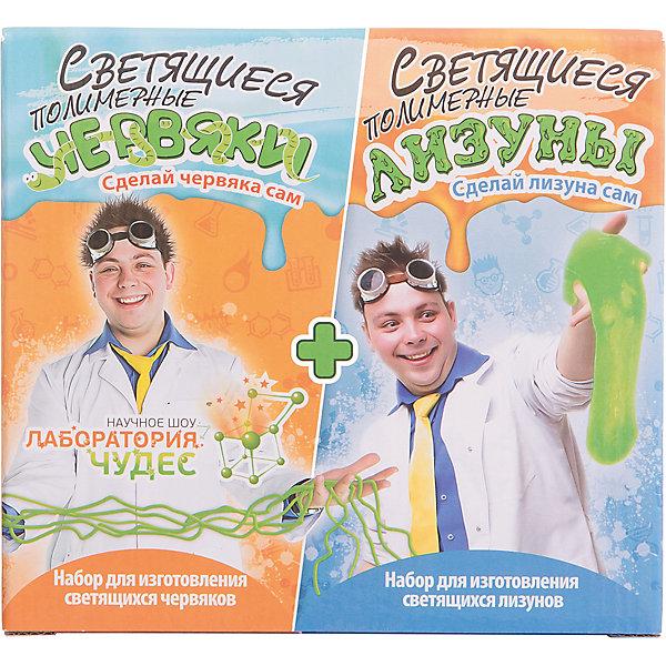 Инновации для детей Набор Светящиеся червяки и лизуны игровой набор инновации для детей цветные червяки 817