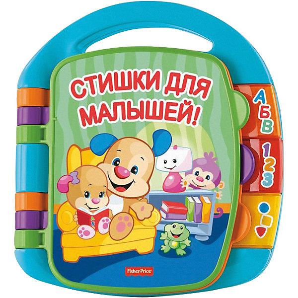 Книжка Стишки для малышей, Fisher-priceКнижки-игрушки<br>Переворачивайте страницы, чтобы услышать любимые веселые<br>песенки. Они помогут ребенку обучиться счету, а также словам, буквам, числам, геометрическим фигурам и многому другому. С яркой книжкой от Fisher-price учиться – легко и интересно!<br><br>Дополнительная информация:<br><br>- Материал: пластик.<br>- Размер упаковки: 5x29x23 см.<br>- Книжка русифицирована.<br>- Элемент питания: 3 батарейки типа ААА (не входят в комплект).<br>- Страниц: 3<br>- Кнопок:  3 (Алфавит, счёт, фигуры и цвета)<br>- При нажатии на кнопки ребенок услышит 6 весёлых стишков для малышей:<br>- Паучок-малютка<br>- Вниз, вниз по реке<br>- Раз, два - одеться пора<br>- Птичий рынок<br>- Ладушки<br>- Лапки, усики, нос<br><br>Книжку Стишки для малышей, Fisher-price (Фишер прайс) можно купить в нашем магазине.<br>Ширина мм: 290; Глубина мм: 230; Высота мм: 50; Вес г: 609; Возраст от месяцев: 6; Возраст до месяцев: 24; Пол: Унисекс; Возраст: Детский; SKU: 4188692;