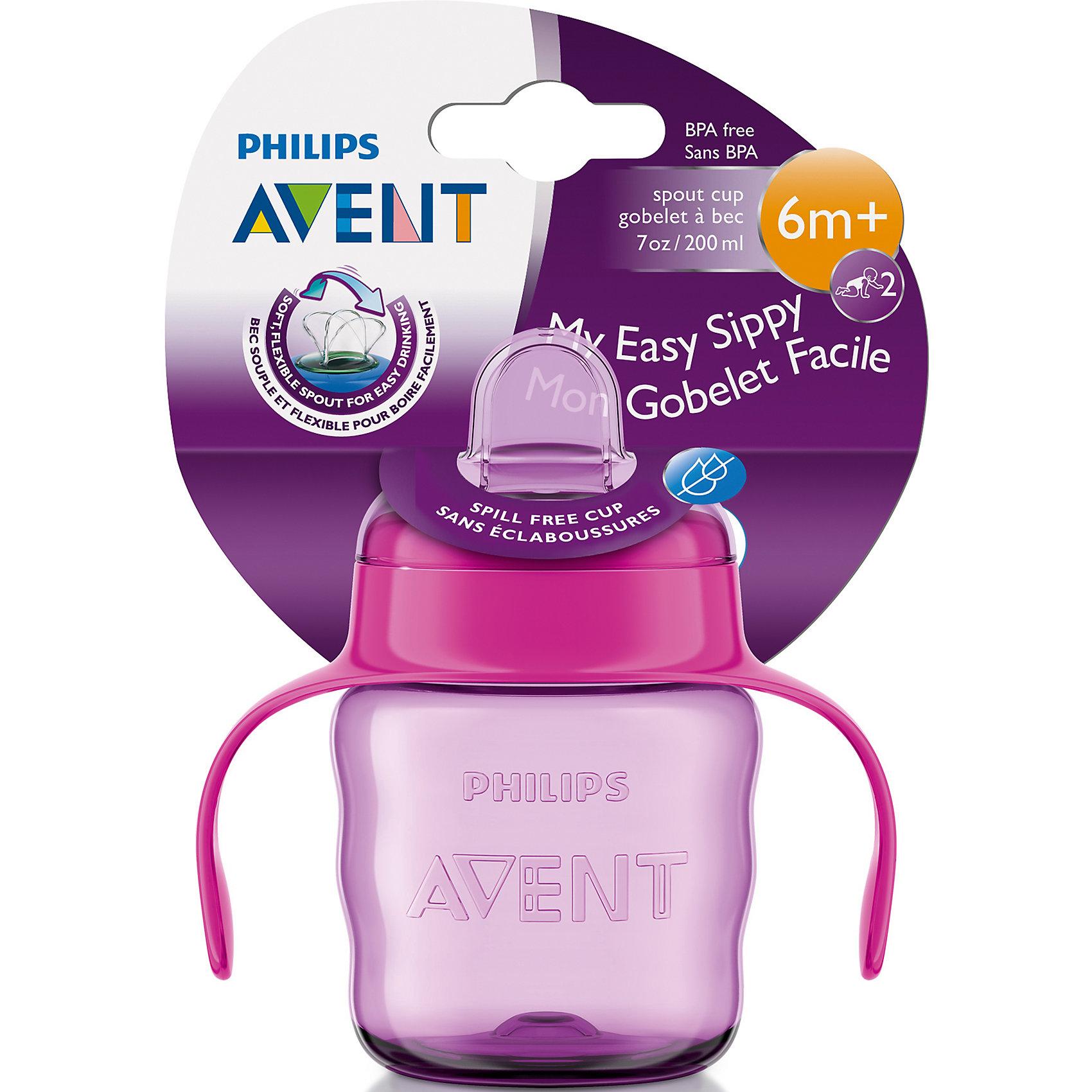 PHILIPS AVENT Чашка-поильник с носиком Comfort, 200 мл, Avent, сиреневый/розовый