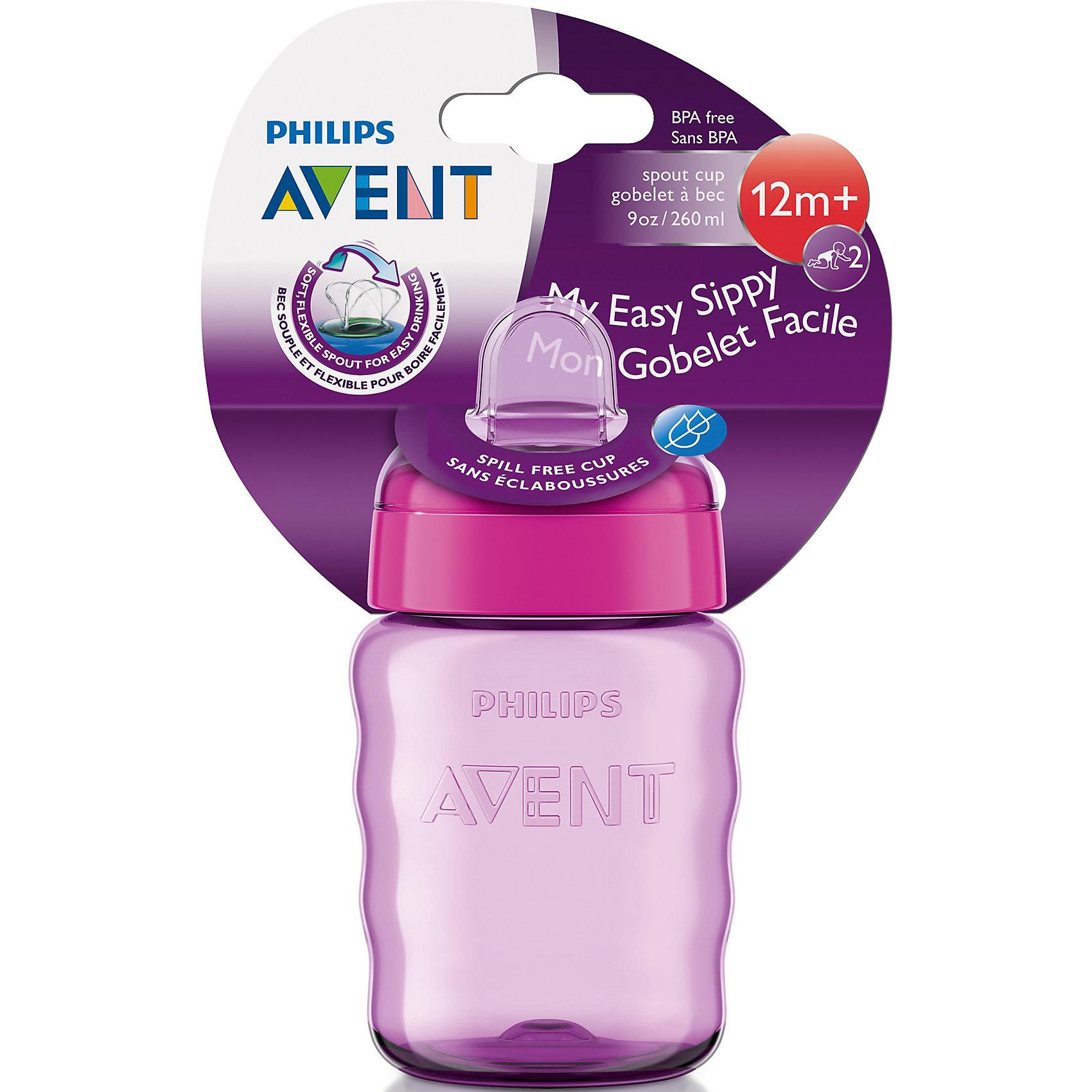 PHILIPS AVENT Чашка-поильник с носиком Comfort, 260 мл, Avent, сиреневый/розовый
