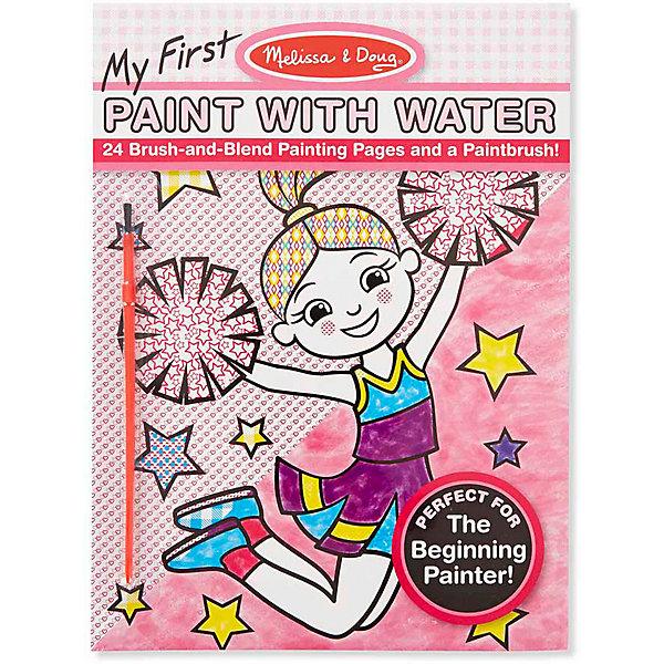 Купить Набор для творчества Впервые рисуем водой , розовый, Melissa & Doug, Китай, Унисекс