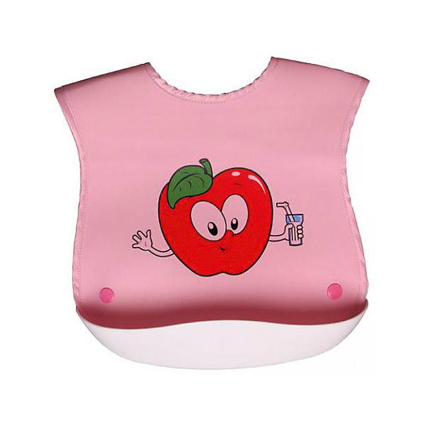 Купить Нагрудник с кармашком прорезиненный Sevi baby, розовый, Турция, Женский