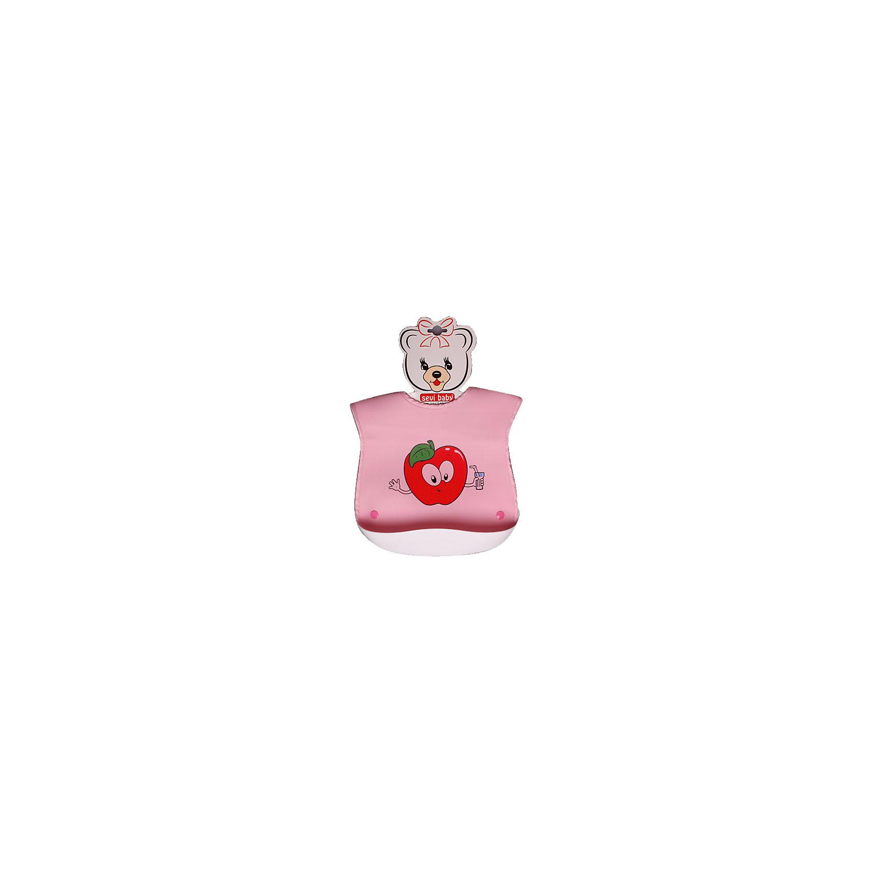 Нагрудник с кармашком прорезиненный Sevi baby, розовый (Sevi Baby)